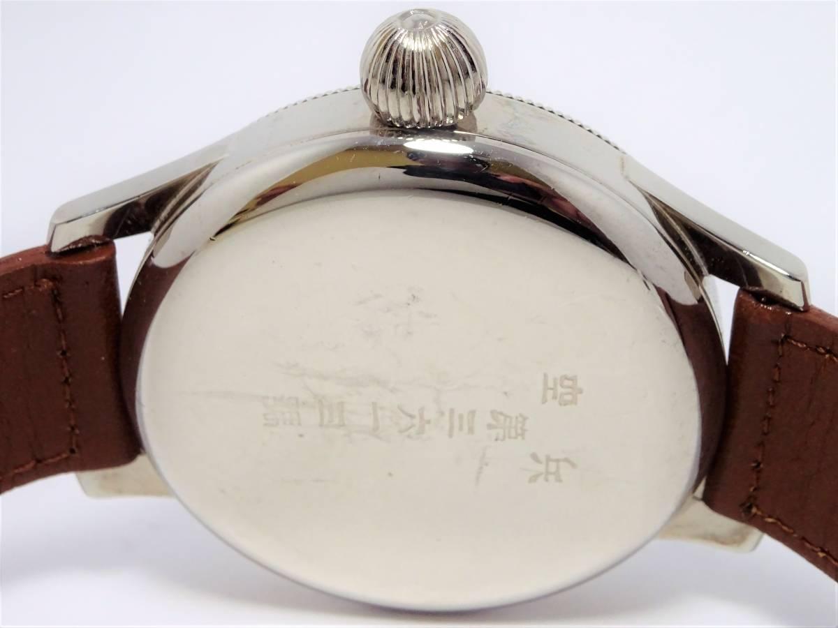W6885 軍用 メンズ 空兵 時計 ビッグウォッチ アラビア数字 ブラック_画像4