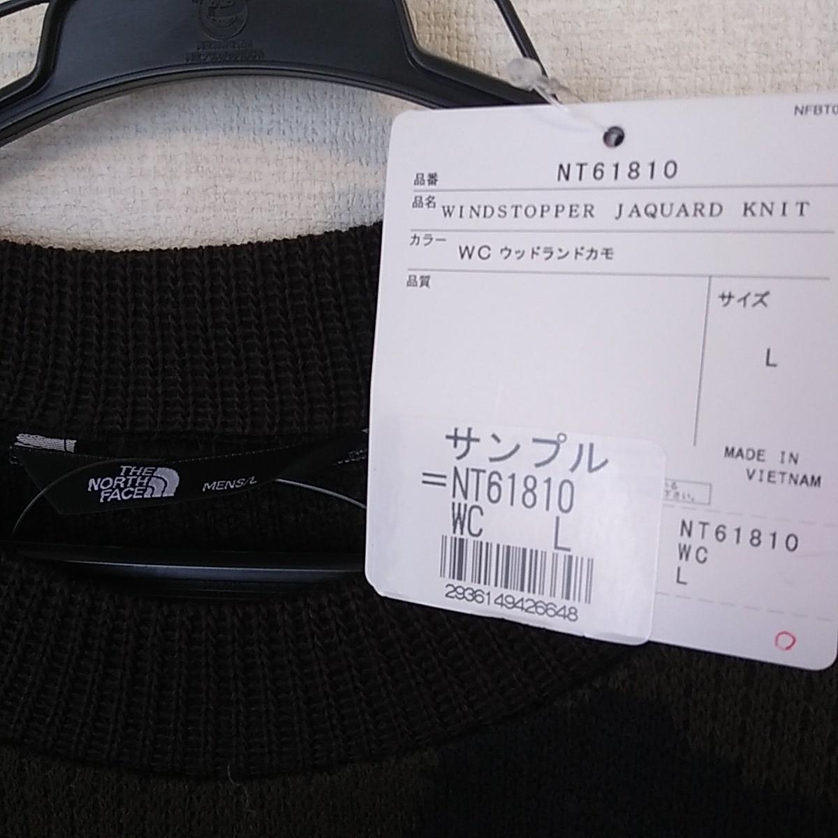 THE NORTH FACE ザノースフェイス ウインドストッパー ニット Lサイズ 身丈約69cm 身幅約54cm 新品正規品 セーター ジャケット