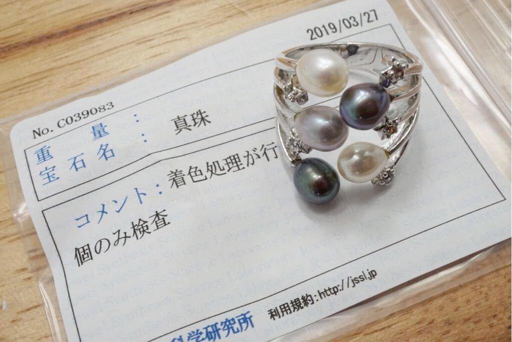 191 ソーティング付き 本真珠 パール ヴィンテージリング 指輪 アクセサリー 昭和レトロ アンティーク 宝石 冠婚葬祭 装飾品 10.5号