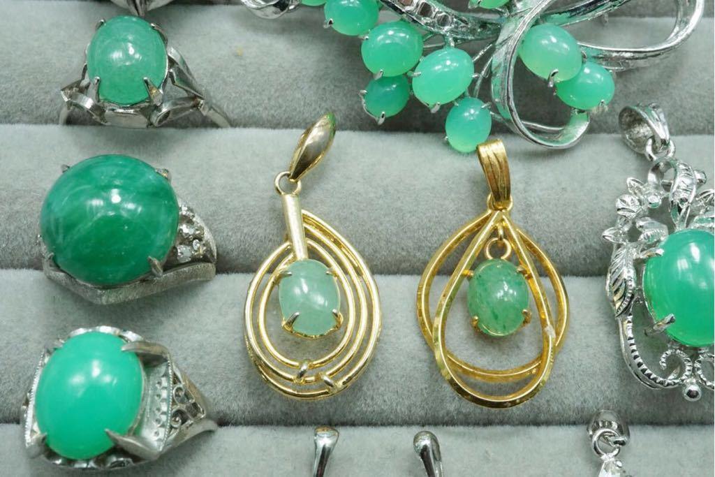 275 緑石 天然石系 ヴィンテージリング 指輪 ペンダント ブローチ 14点セット アクセサリー ネックレス 大量 まとめて おまとめ SILVERなど_画像5