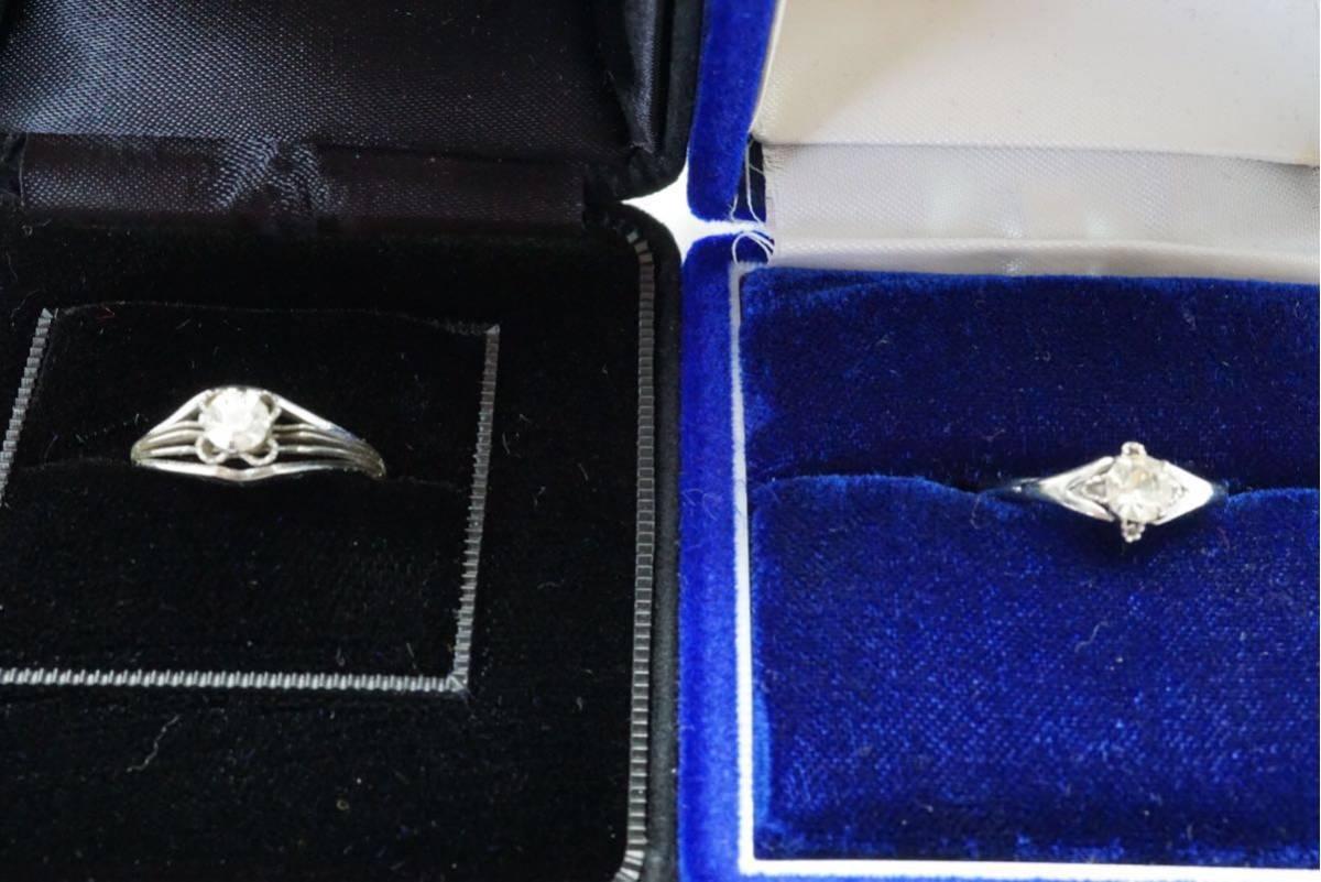223 昭和レトロ ケース付き ヴィンテージリング 指輪 13点セット アクセサリー アンティーク 大量 まとめて おまとめ まとめ売り 装飾品_画像4
