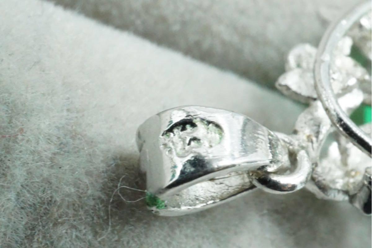 275 緑石 天然石系 ヴィンテージリング 指輪 ペンダント ブローチ 14点セット アクセサリー ネックレス 大量 まとめて おまとめ SILVERなど_画像10