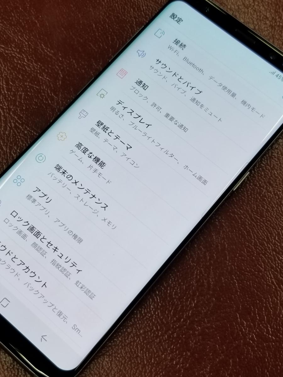 公式Simフリー 美品 Dual Sim Galaxy S8 SM-G950FD Orchard Gray (F)_画像3