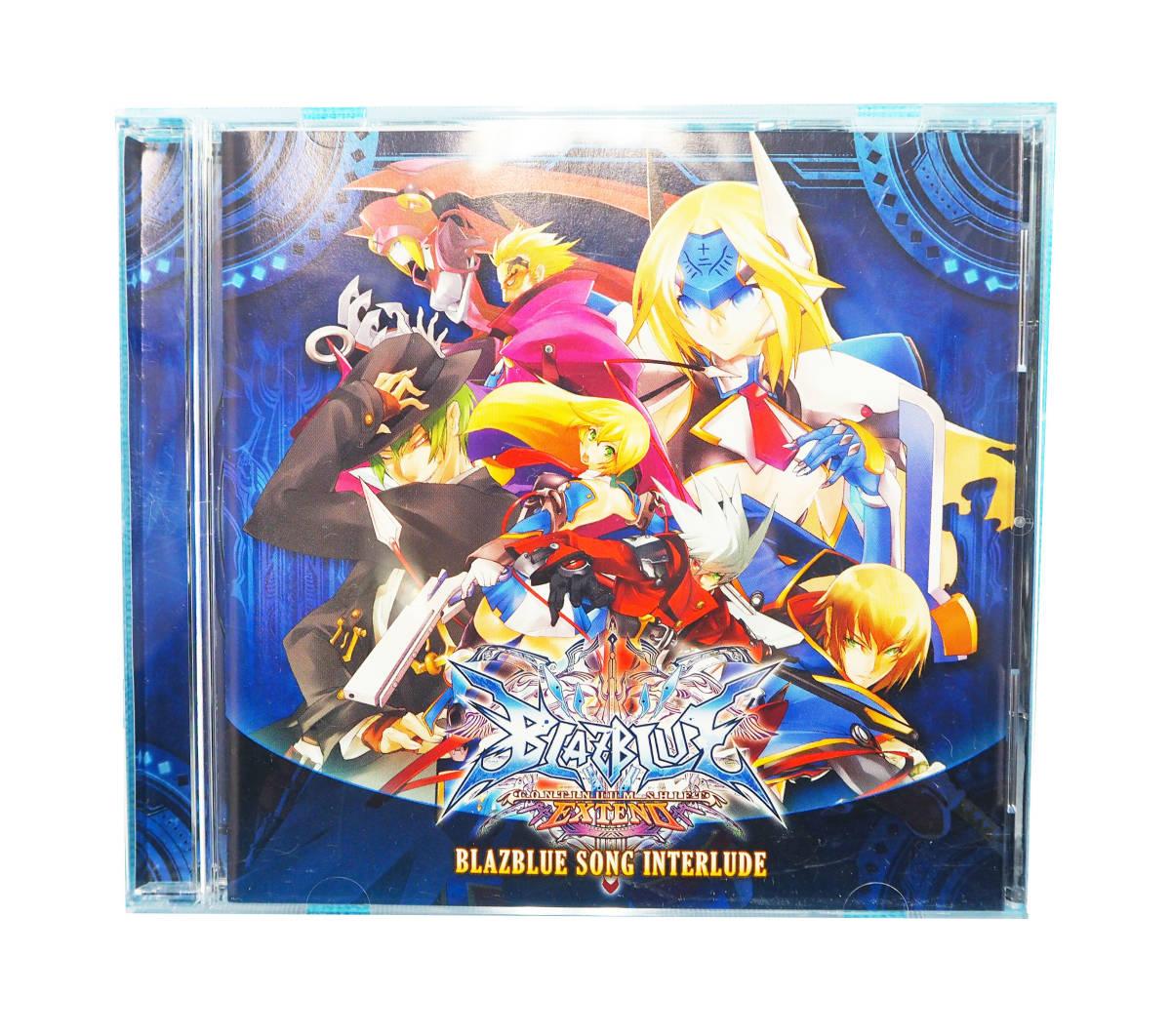 ブレイブルー BLAZBLUE CONTINUUM SHIFT EXTEND 特典 CD BLAZBLUE SONG INTERLUDE