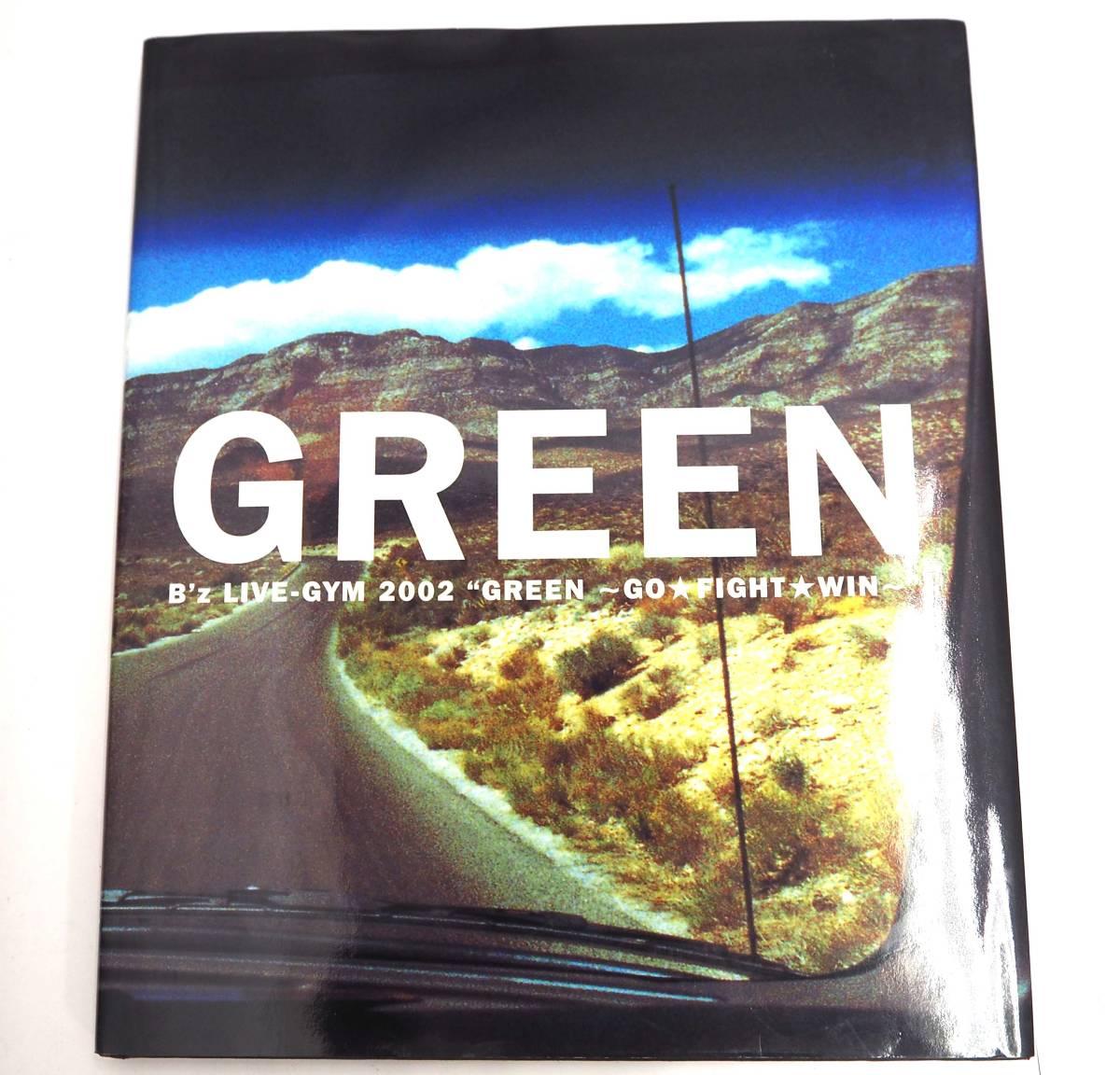 B'z LIVE GYM 2002 GREEN ツアー パンフレット_画像1