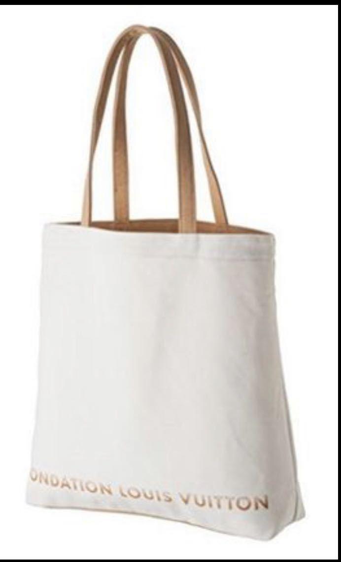 【即日発送】■新品 FONDATION LOUIS VUITTON ★ルイヴィトン美術館 限定品 トートバッグ 白色_画像2