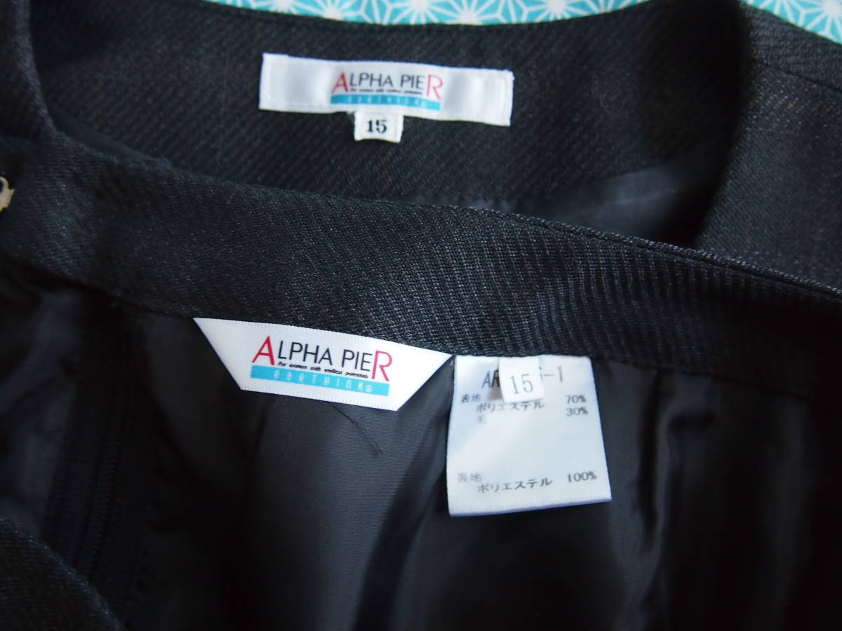 OL制服・事務服ALPHAPIER濃グレー格子ベスト・濃グレースカート 15号_画像4