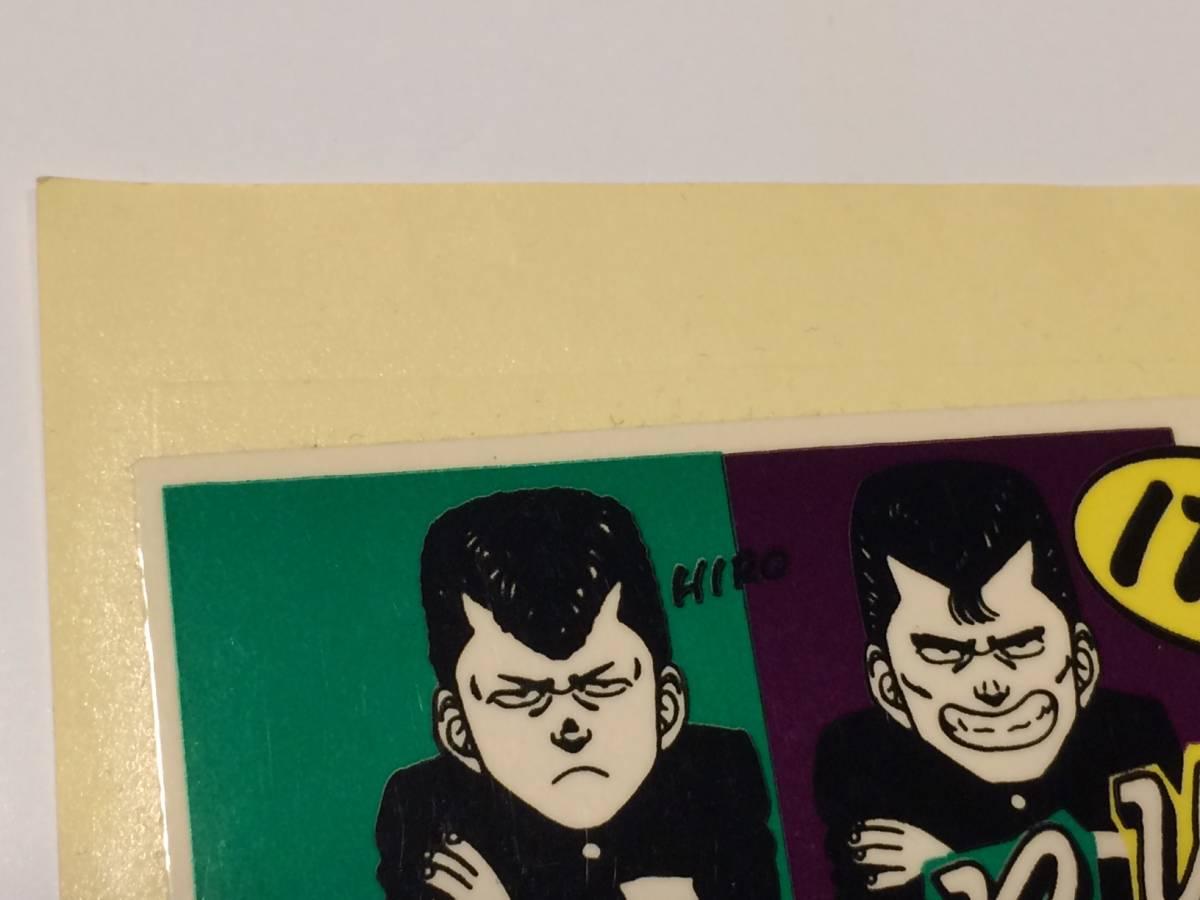 ◆当時物◆ビーバップハイスクール 風【80's トオル&ヒロシ 風/ステッカー②】80年代◆昭和レトロ/不良/ヤンキー/ツッパリ/変形学生服_※ステッカーと台紙に少しズレがあります