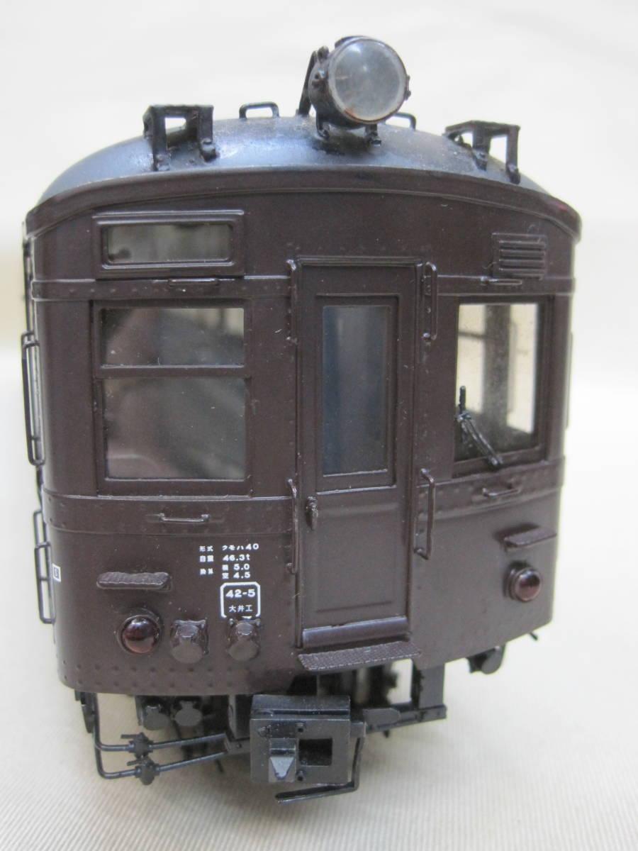 モデッロ、セッテ/OJ 旧型国電40系_画像3