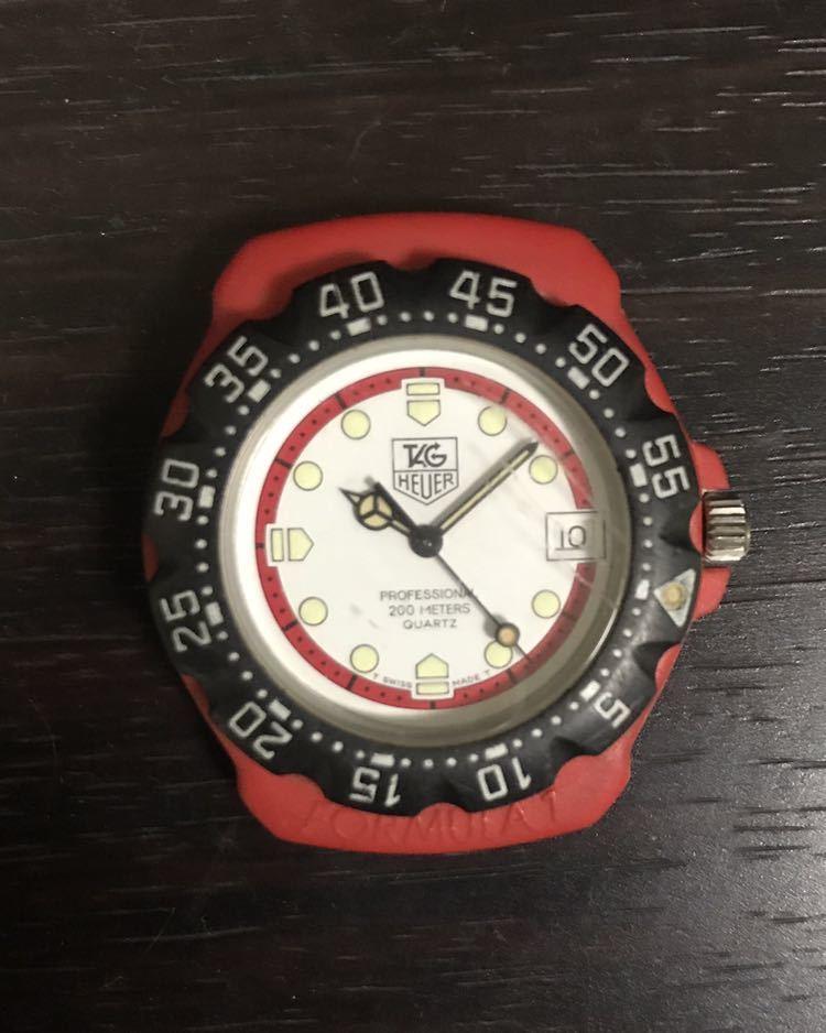 タグホイヤー フォーミュラ1 プロフェッショナル 200M SS クォーツ 腕時計 ボーイズ