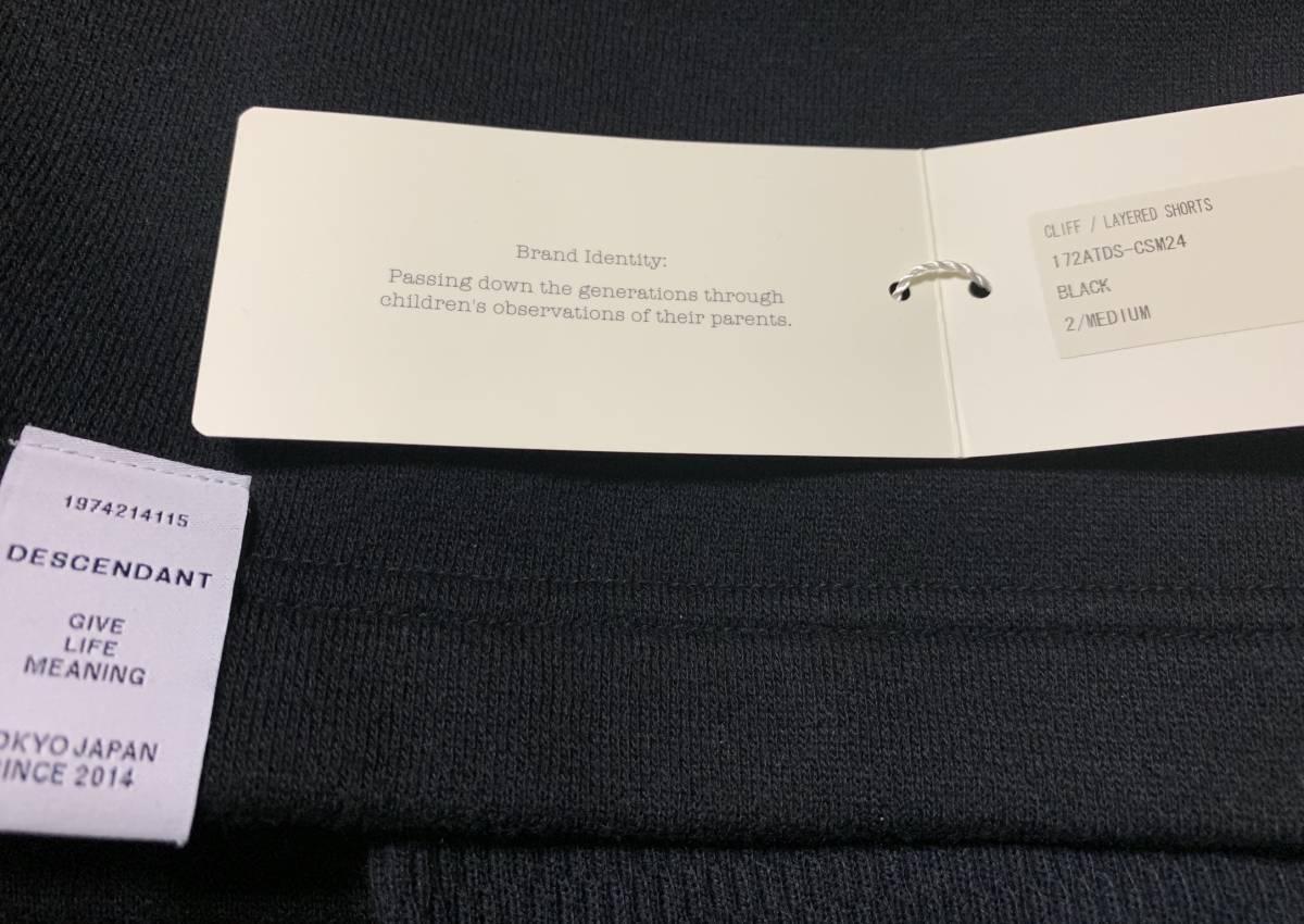 DESCENDANT ディセンダント CLIFF LAYERED SHORTS BLACK 2 M 即決 新品 レイヤード ショーツ 黒 スウェット サーマル 17 A/W ブラック AW_画像6