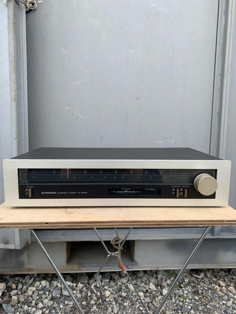 PIONEER /パイオニア STEREO TUNER MODEL TX-4000 ステレオ チューナー ラジオFM/AM中古品 通電確認済み 動作未確認 ジャンク扱い_画像1