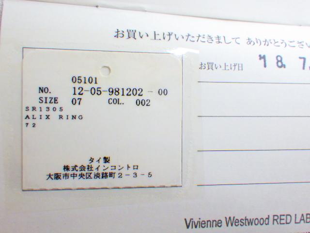 ギャラ有 Vivienne Westwood ALIX RING アリックス リング オーブ六角 6角形 ブラック アクセサリー_画像5