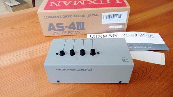 LUXMAN ラックスマン ラインセレクター AS-4Ⅲ