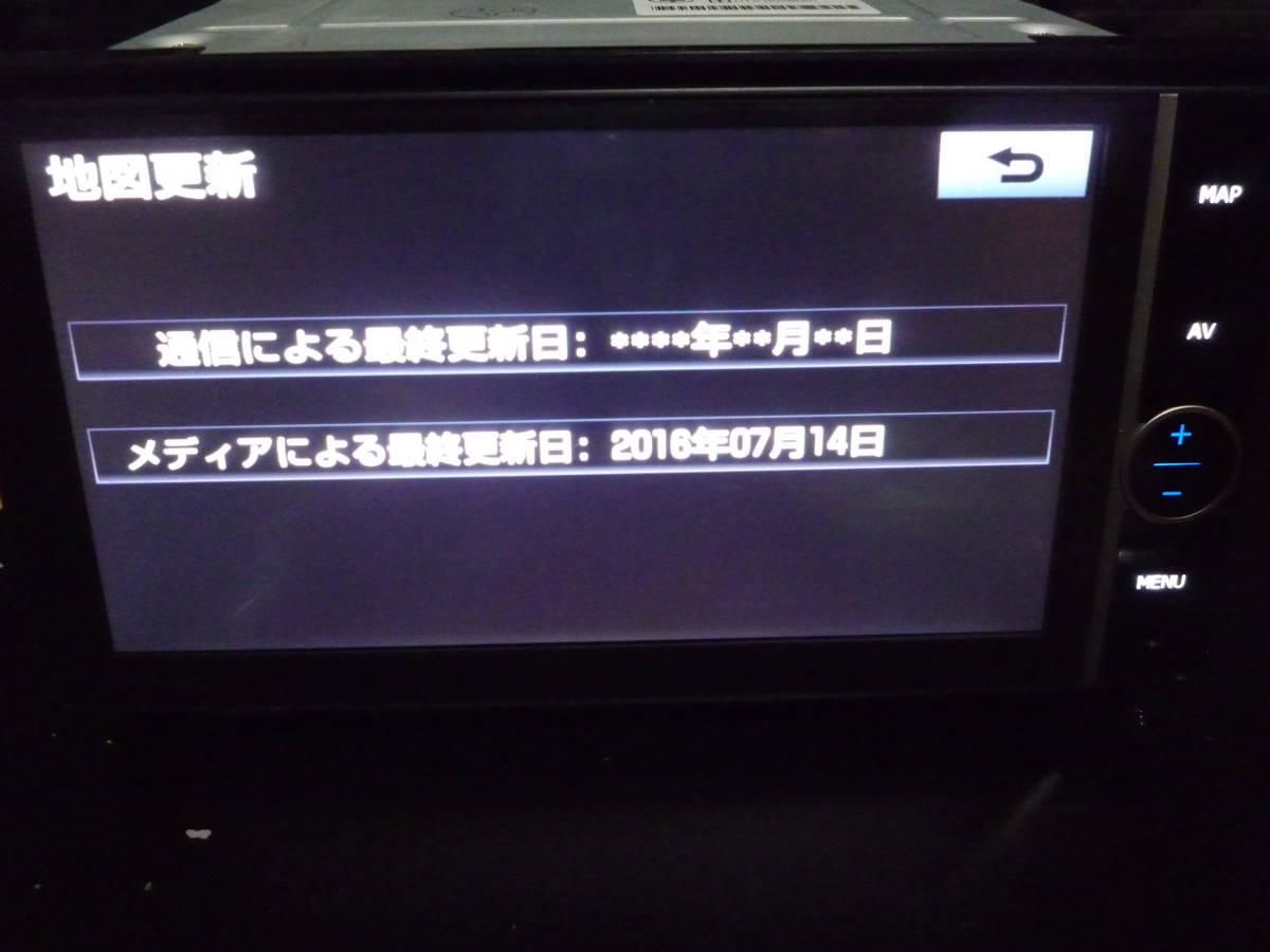 ★完動★トヨタ純正 フルセグ NHZD-W62G Bluetooth 地デジ DVD再生_画像7
