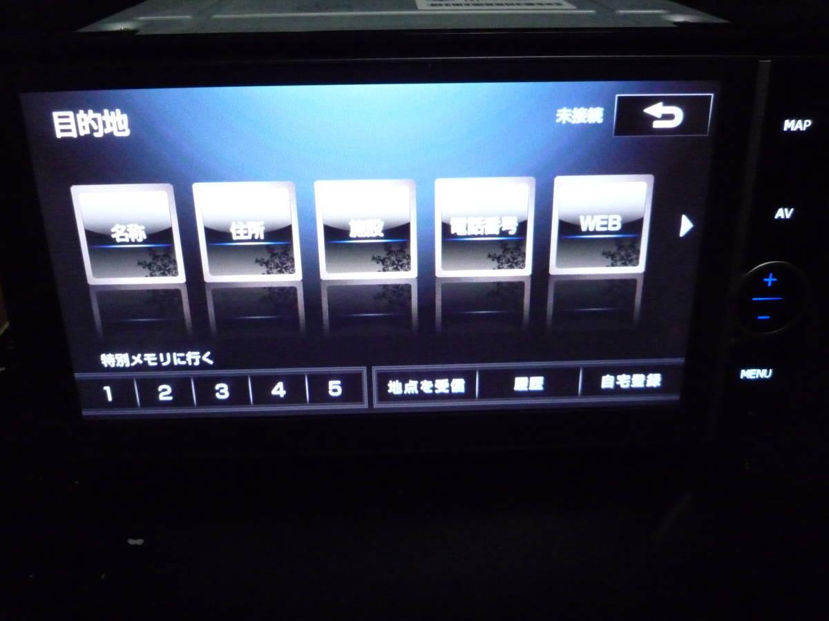 ★完動★トヨタ純正 フルセグ NHZD-W62G Bluetooth 地デジ DVD再生_画像8