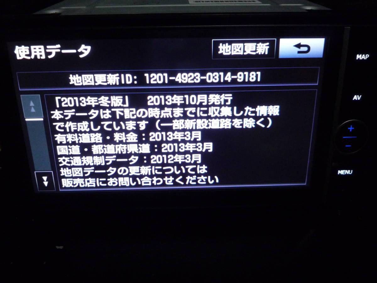 ★完動★トヨタ純正 フルセグ NHZD-W62G Bluetooth 地デジ DVD再生_画像6