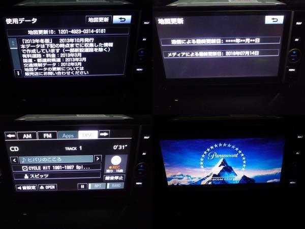 ★完動★トヨタ純正 フルセグ NHZD-W62G Bluetooth 地デジ DVD再生_画像3