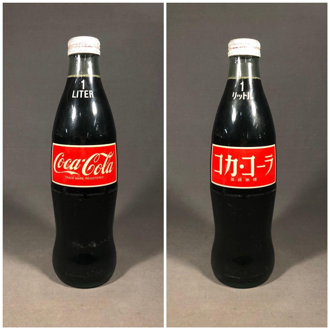 昭和レトロ コカコーラ Coca Cola 1LITER 1リットル 未開封 当時物 ビンテージ アンティーク 瓶 ボトル インテリア 駄菓子屋 飲料水