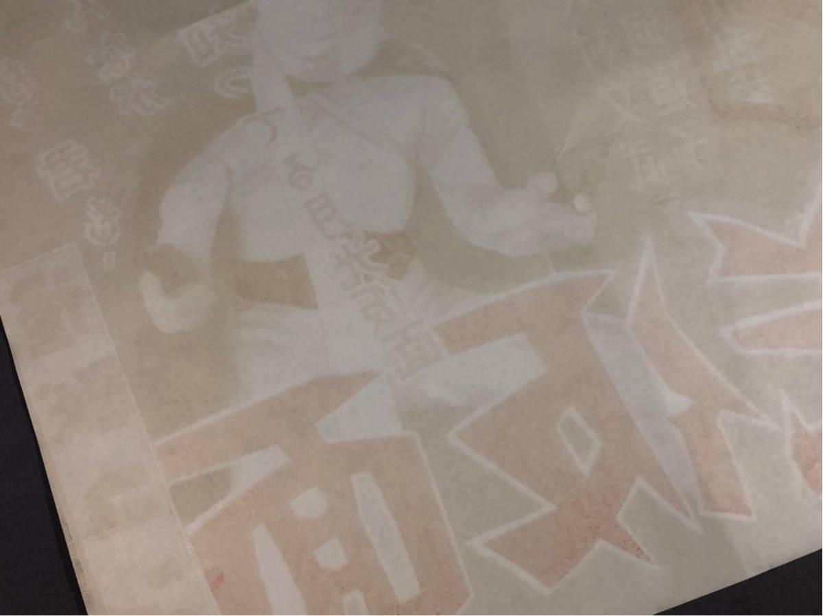 昭和レトロ ポスター 月光仮面 当時物 広告 東映スコープ 怪獣コング 江戸川乱歩 大村文武 白河道子 印刷物 看板 店頭用 映画_画像9