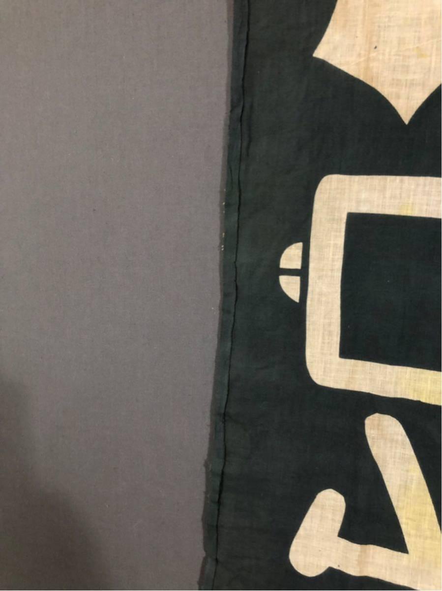 昭和レトロ 暖簾 古布 フク印 運動靴 ゴム草履 福印 当時物 布製看板 ノベルティ 看板 店舗用 店頭用 のれん 垂れ幕 長さ198㎝ のぼり_画像10