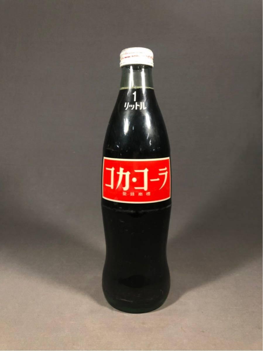 昭和レトロ コカコーラ Coca Cola 1LITER 1リットル 未開封 当時物 ビンテージ アンティーク 瓶 ボトル インテリア 駄菓子屋 飲料水_画像4