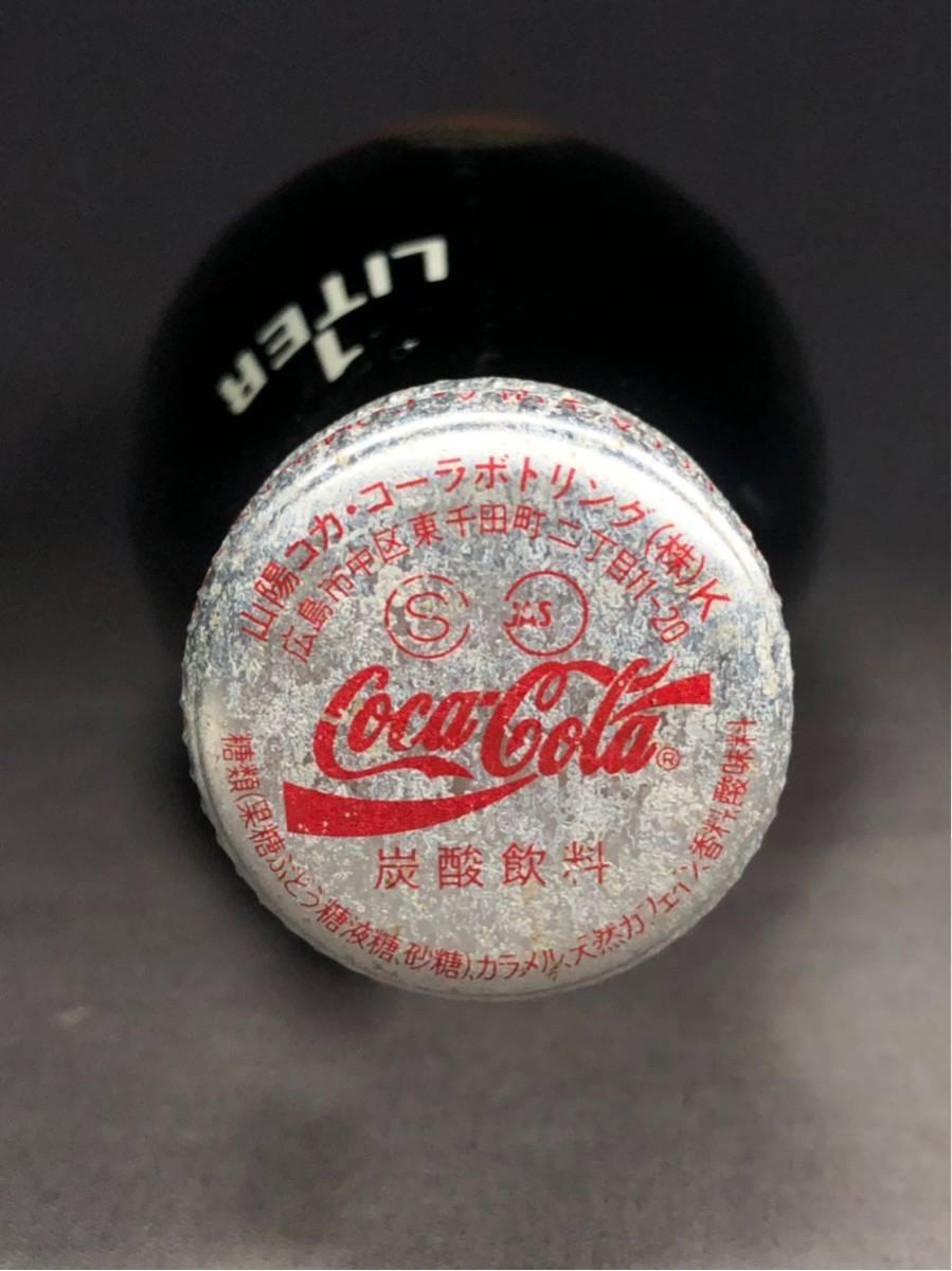 昭和レトロ コカコーラ Coca Cola 1LITER 1リットル 未開封 当時物 ビンテージ アンティーク 瓶 ボトル インテリア 駄菓子屋 飲料水_画像6