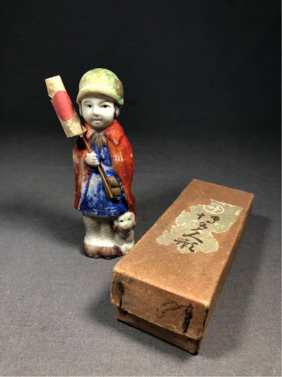 昭和レトロ 大正ロマン 博多人形 国旗 少女 磁器人形 乙女頃 着物 日本人形 箱付 検 戦前 射的人形 モボモガ モダンガール 当時物 ドール