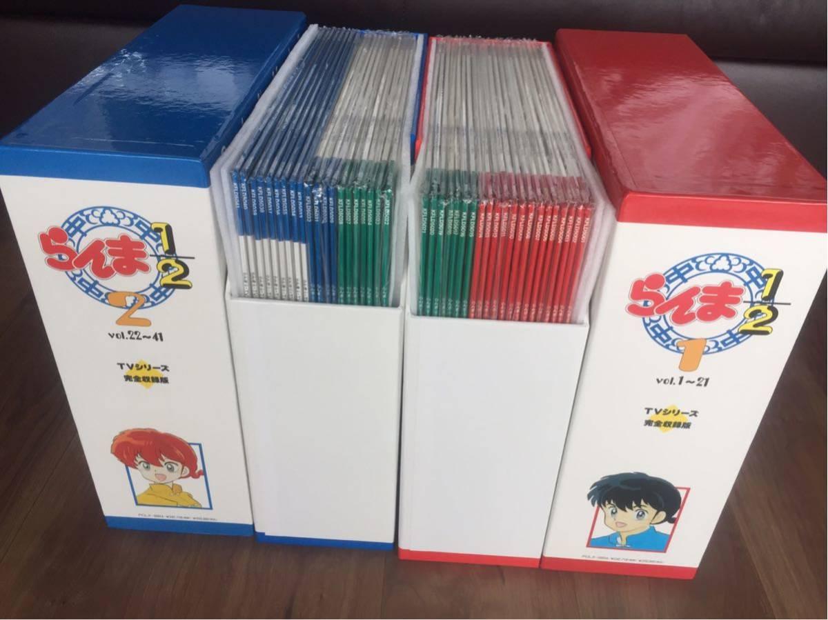 美品未開封 らんま1/2 LD perfect collection box TV シリーズ完全収録版_画像3