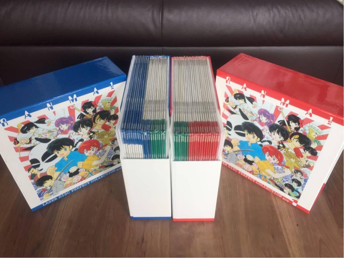 美品未開封 らんま1/2 LD perfect collection box TV シリーズ完全収録版_画像1