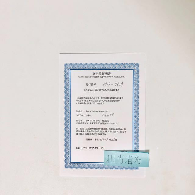 829★超極美品★最新★ルイヴィトン★ジップ 長財布 ヴェルティカル★正規品★_画像9