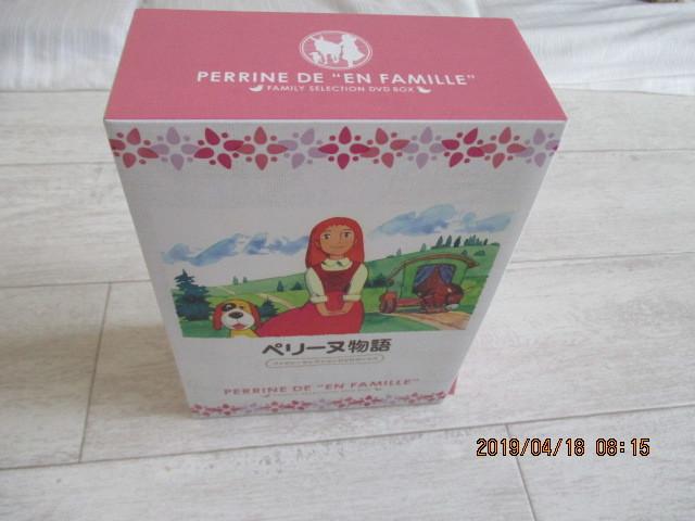 BOXも綺麗です