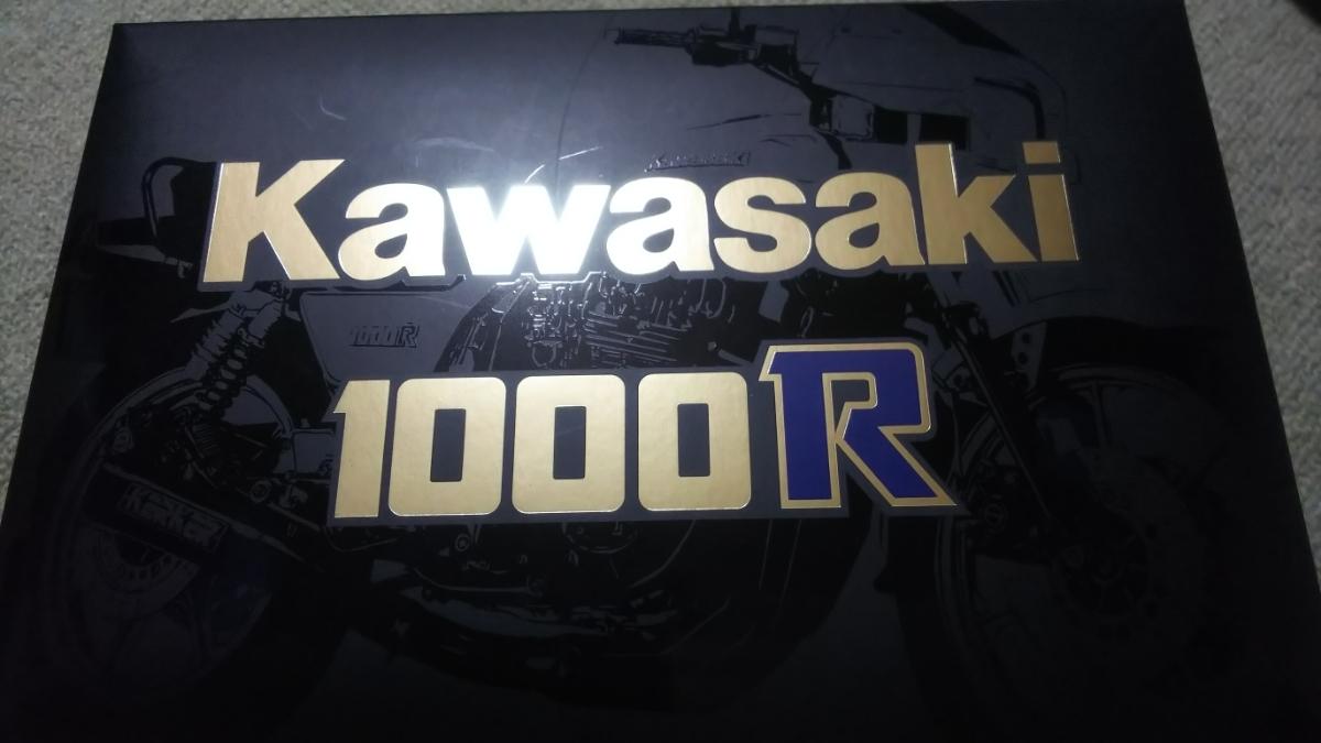 kawasaki Z1000 R1 12分の1スケール