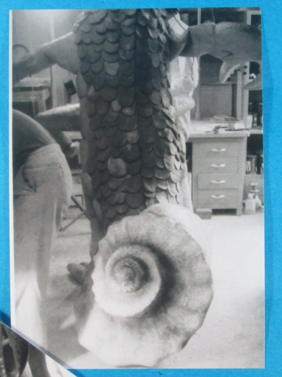 希少特撮資料★モグネチュードン「スペクトルマン」スチール写真セット_画像2