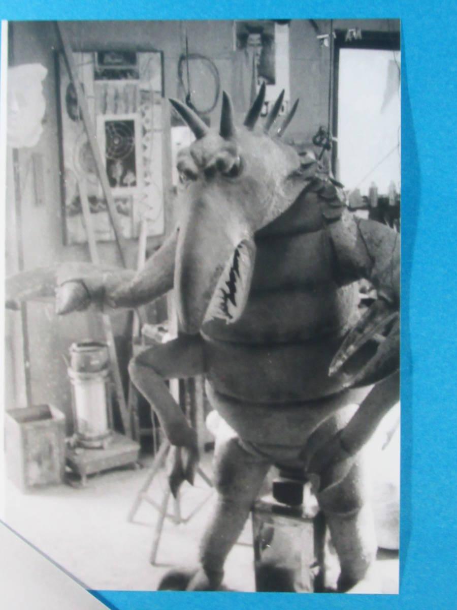 希少特撮資料★モグネチュードン「スペクトルマン」スチール写真セット_画像3