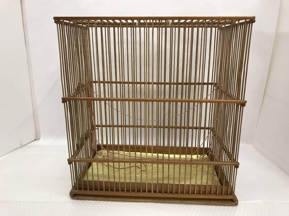 手作り品 メジロ 鳥かご 竹ひご 巣箱 鳥籠 竹製 小鳥 目白 ウグイス竹籠 サイズ 約48×29×49cm 直接引取大歓迎  /奥_画像7