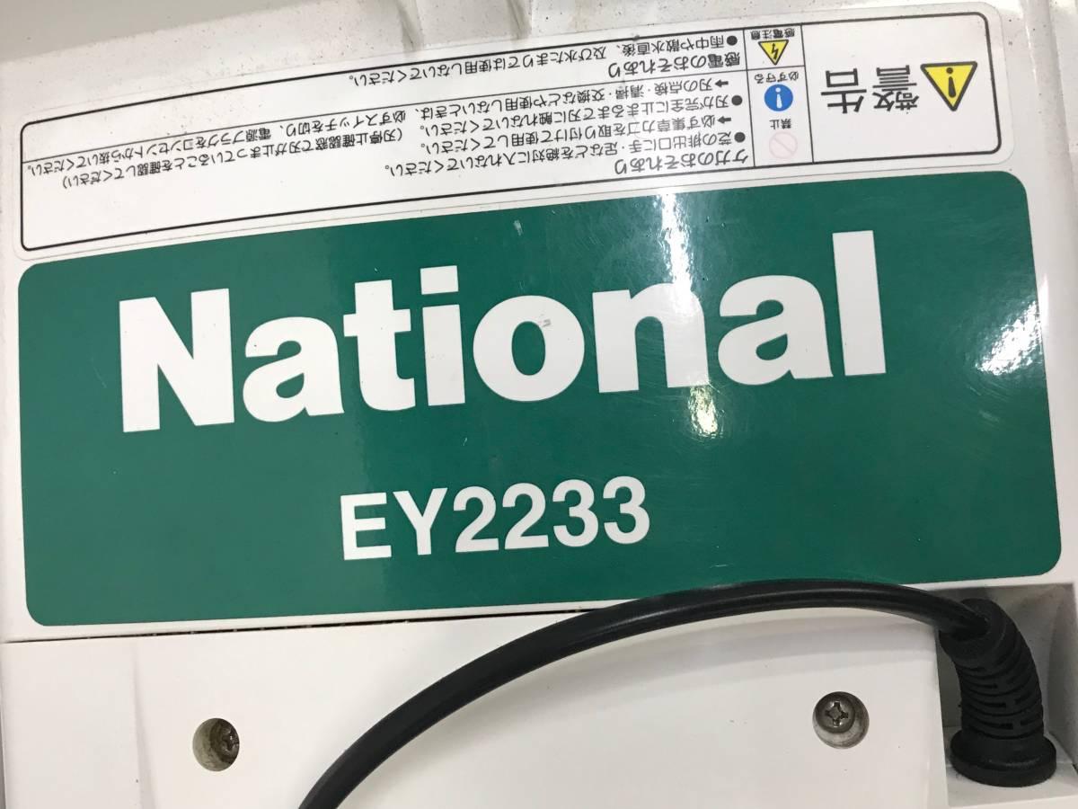 National ナショナル EY2233 芝刈り機  可動品 /105前_画像7