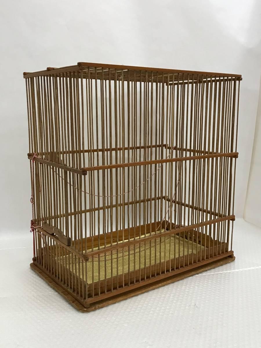 手作り品 メジロ 鳥かご 竹ひご 巣箱 鳥籠 竹製 小鳥 目白 ウグイス竹籠 サイズ 約48×29×49cm 直接引取大歓迎  /奥_画像1