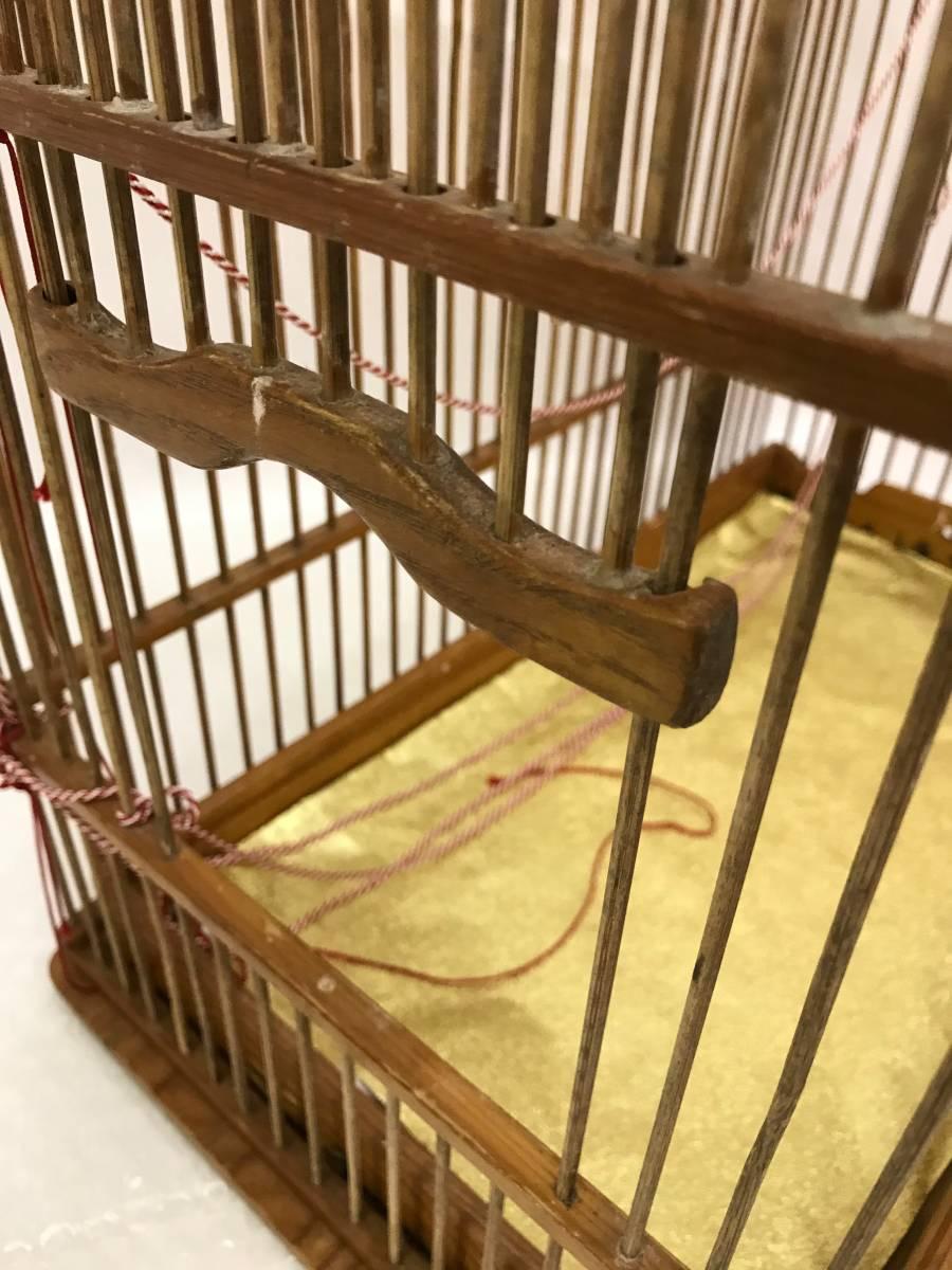 手作り品 メジロ 鳥かご 竹ひご 巣箱 鳥籠 竹製 小鳥 目白 ウグイス竹籠 サイズ 約48×29×49cm 直接引取大歓迎  /奥_画像8