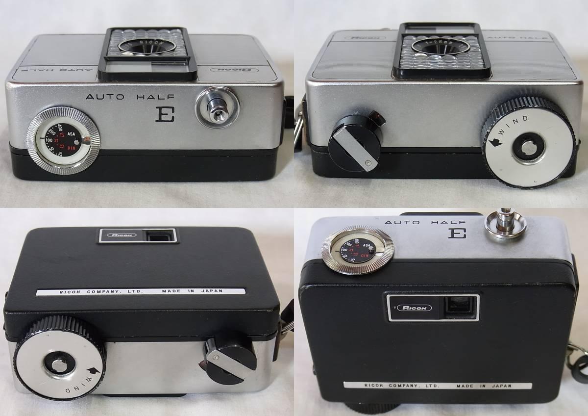 リコー オート ハーフ E/RICOH AUTO HALF E (25mm f2.8) キャップ/リストストラップ付_画像6