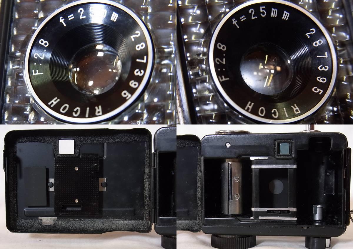 リコー オート ハーフ E/RICOH AUTO HALF E (25mm f2.8) キャップ/リストストラップ付_画像10