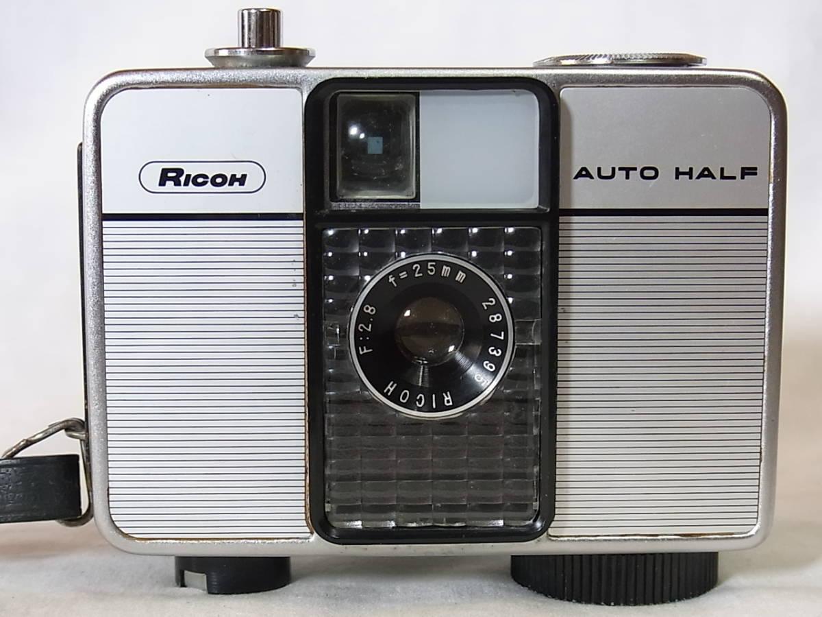 リコー オート ハーフ E/RICOH AUTO HALF E (25mm f2.8) キャップ/リストストラップ付_画像2