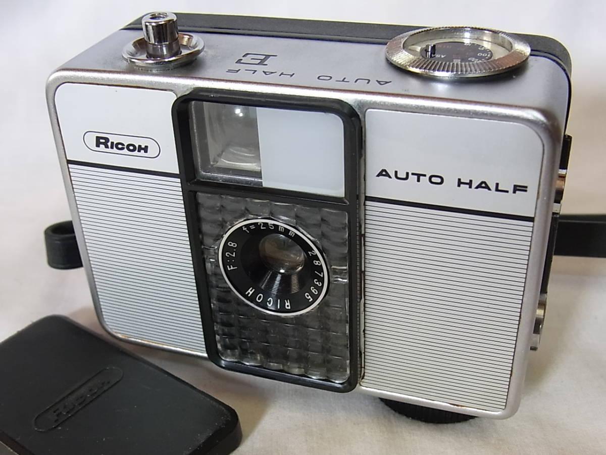 リコー オート ハーフ E/RICOH AUTO HALF E (25mm f2.8) キャップ/リストストラップ付_画像1