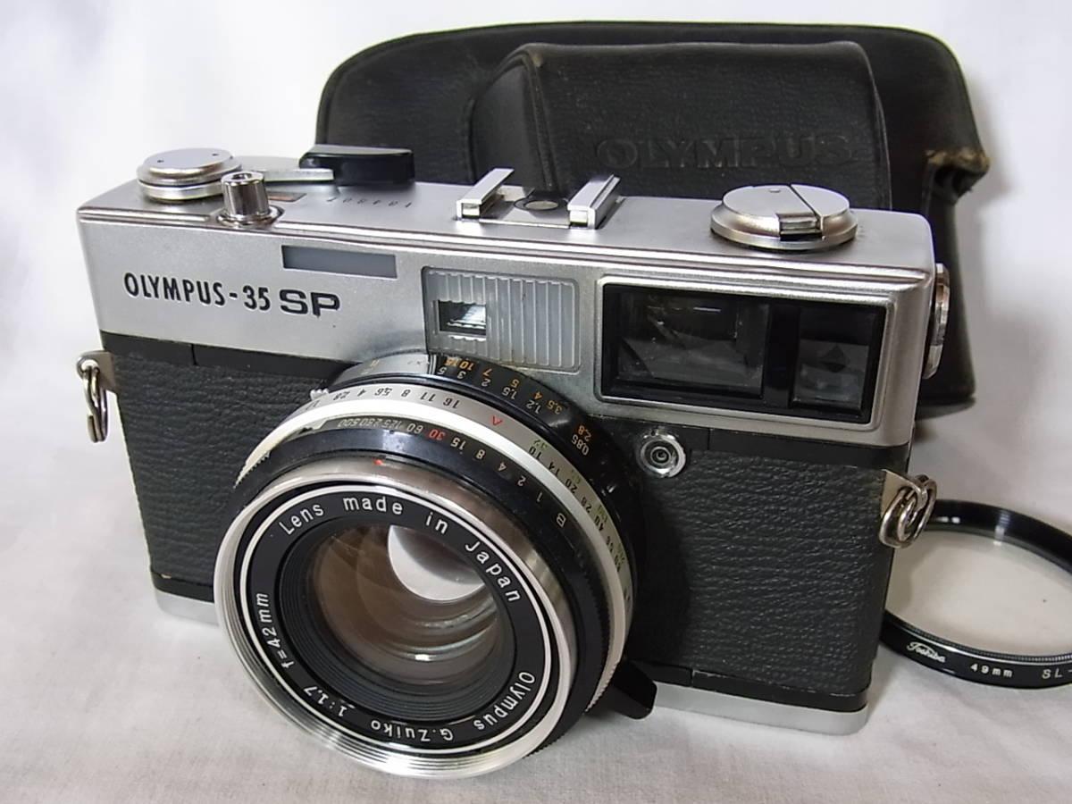 難有 オリンパス/OLYMPUS-35 SP (G.Z.uiko 42mm f1.7) フィルター/ケース付 18480