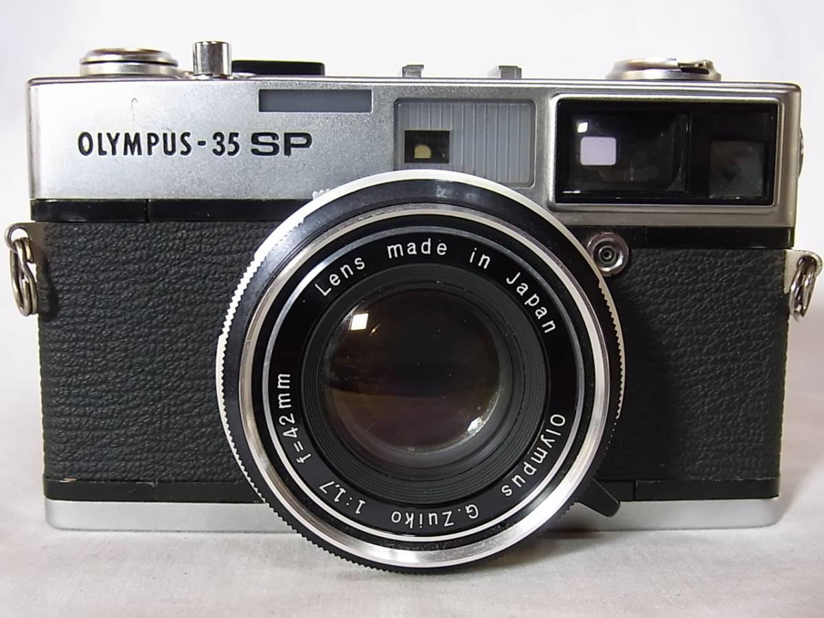 難有 オリンパス/OLYMPUS-35 SP (G.Z.uiko 42mm f1.7) フィルター/ケース付 18480_画像2