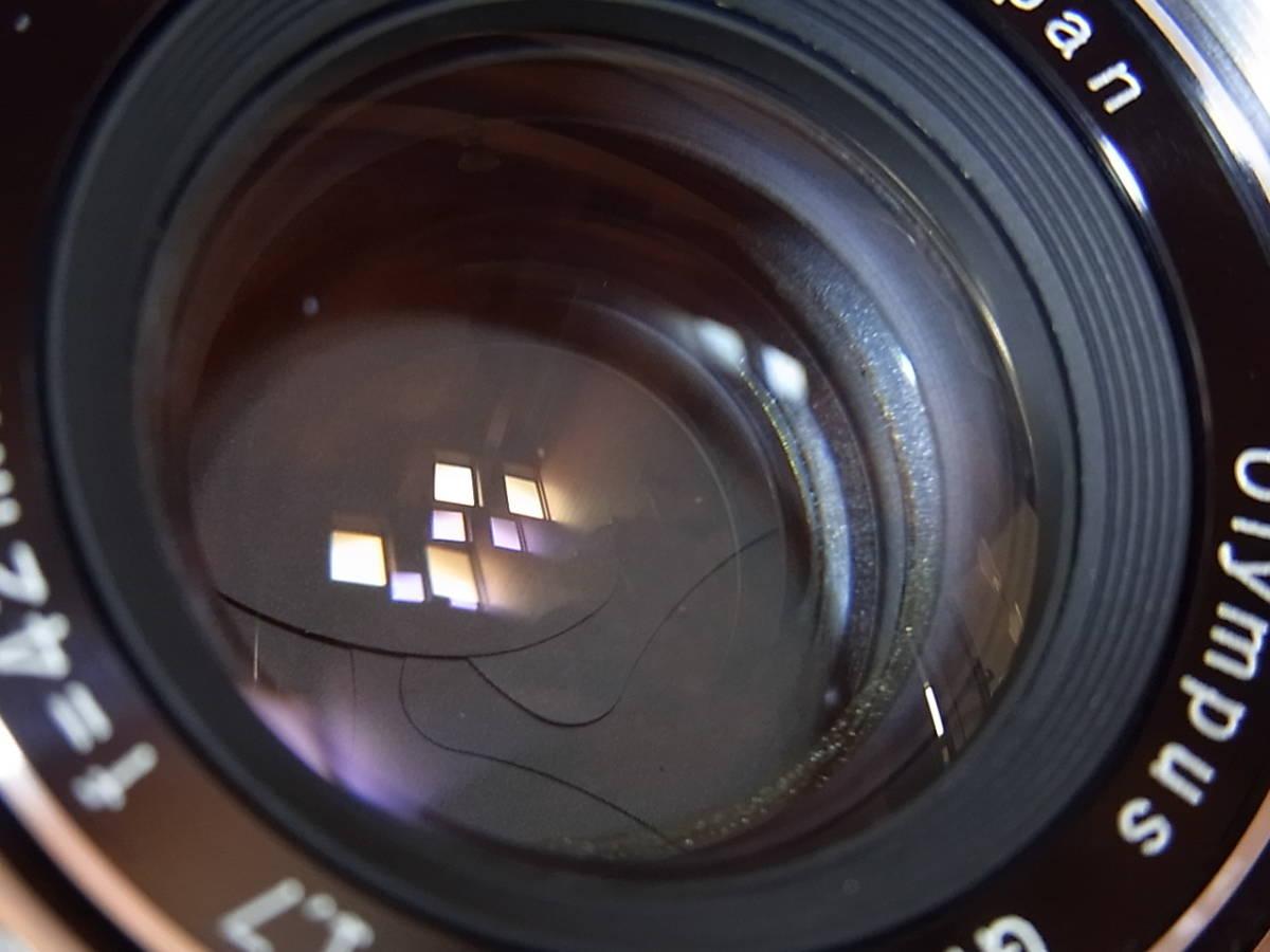 難有 オリンパス/OLYMPUS-35 SP (G.Z.uiko 42mm f1.7) フィルター/ケース付 18480_画像8