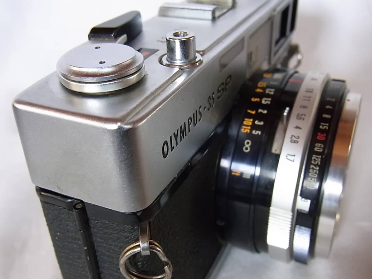 難有 オリンパス/OLYMPUS-35 SP (G.Z.uiko 42mm f1.7) フィルター/ケース付 18480_画像7