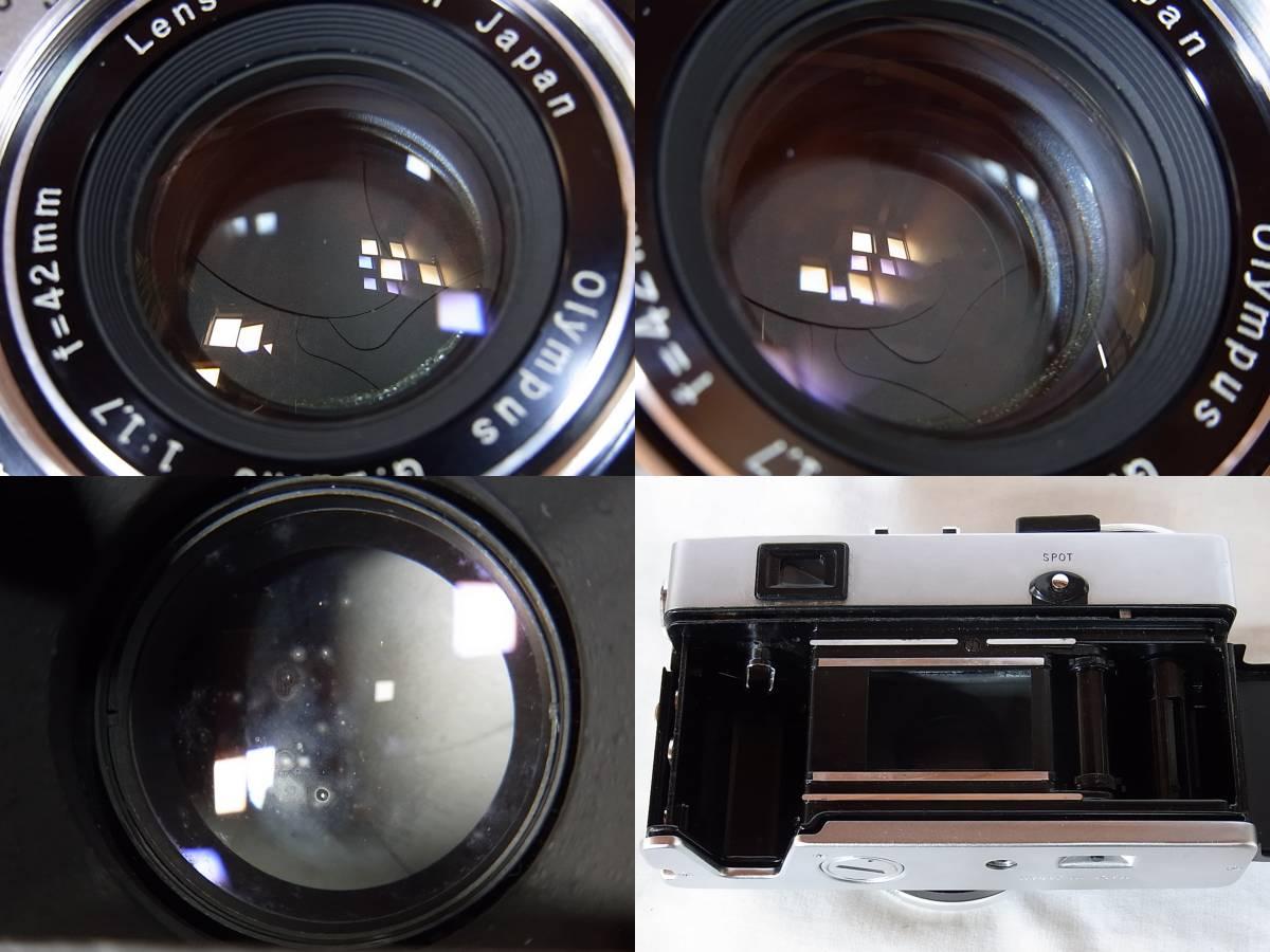 難有 オリンパス/OLYMPUS-35 SP (G.Z.uiko 42mm f1.7) フィルター/ケース付 18480_画像10