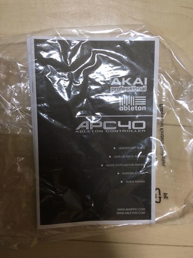 ☆ AKAI APC40 ☆ MIDIコントローラー 中古品_画像5