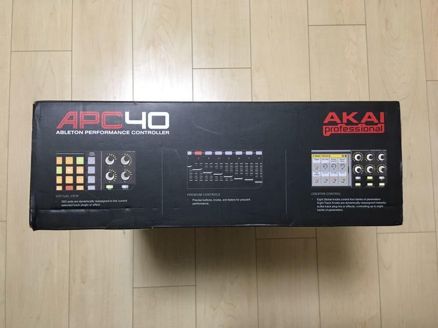 ☆ AKAI APC40 ☆ MIDIコントローラー 中古品_画像9